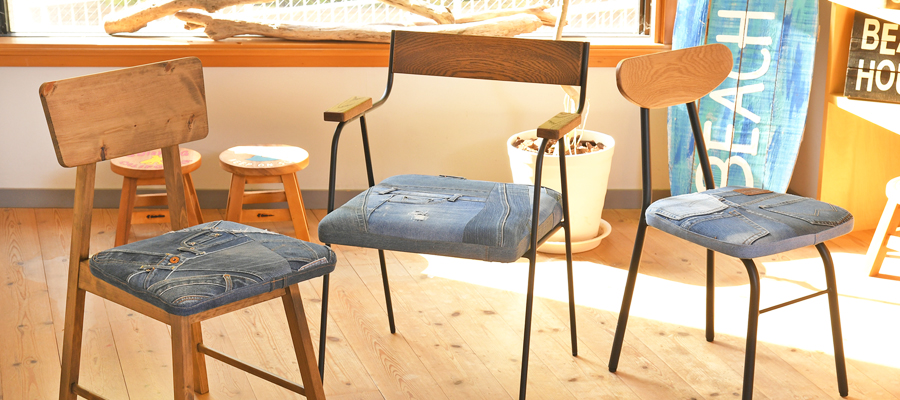 アイアン・ナラ材・デニムの異素材MIXが特徴 帆布 日本製