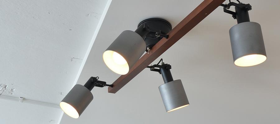 エルックス レヴォ 4灯シーリングスポット