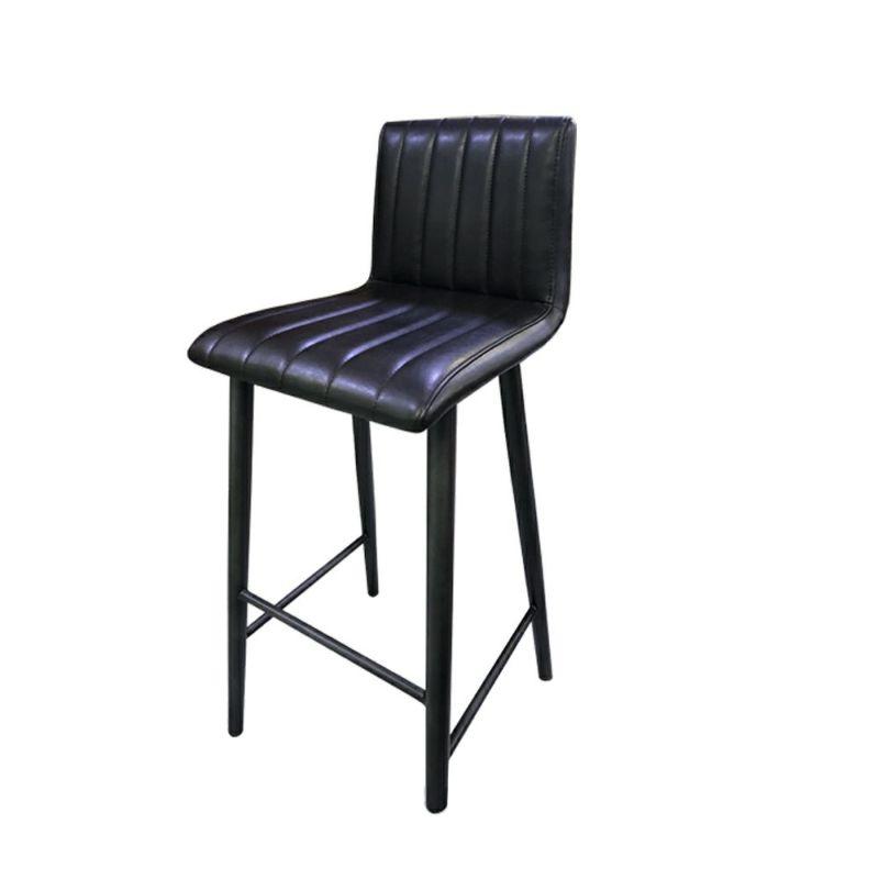 Bar chair