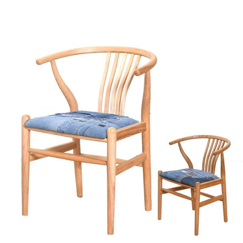 Skandy Denim Chair